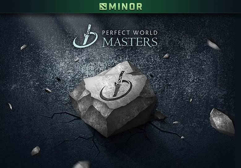 Perfect World Masters minor Dota 2